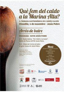 """II Encuentro gastronómico del """"Arròs Caldós"""""""